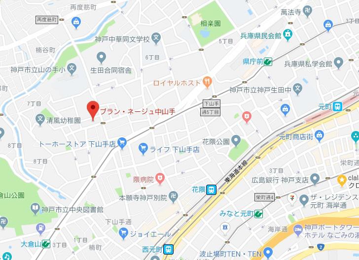 物件番号: 1025804389 ブランネージュ中山手  神戸市中央区中山手通7丁目 1LDK マンション 画像1