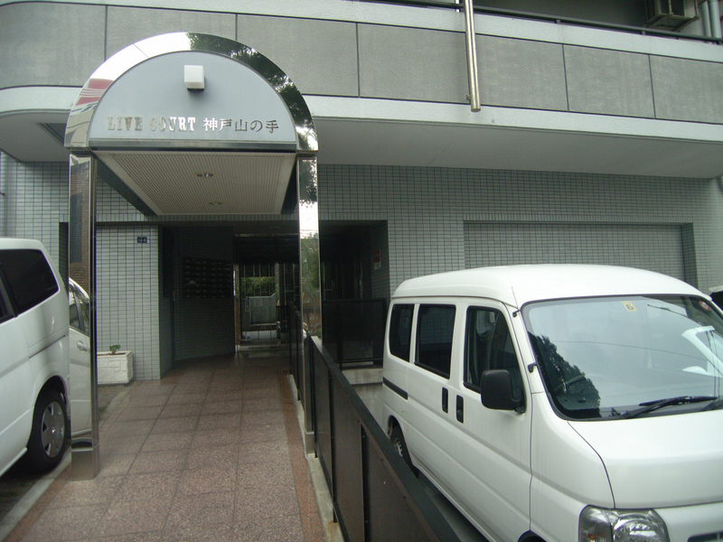 物件番号: 1025804721 リブコート神戸山の手  神戸市中央区下山手通7丁目 2LDK マンション 画像1