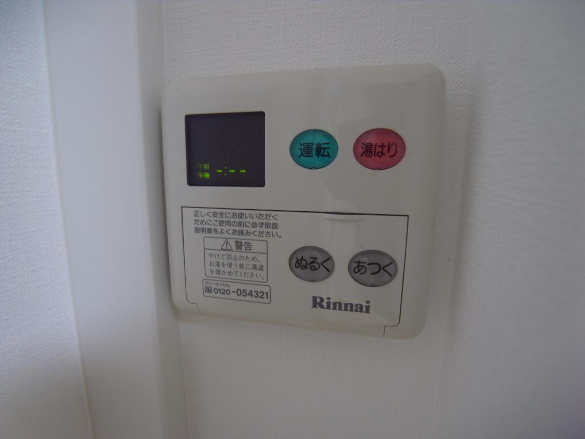 物件番号: 1025804902 オルタンシア下山手  神戸市中央区下山手通6丁目 1DK マンション 画像13