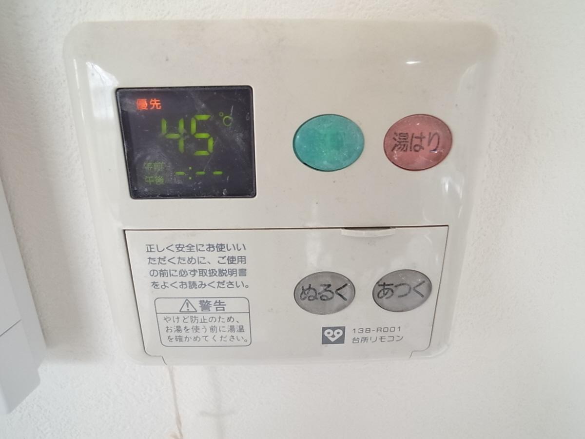 物件番号: 1025805225 マーキス・リー  神戸市中央区山本通3丁目 1LDK マンション 画像28