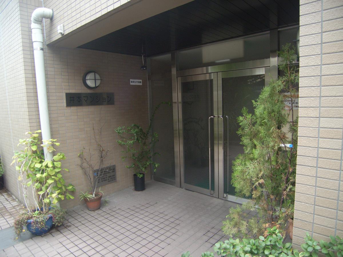 物件番号: 1025805582 井本マンション  神戸市中央区下山手通9丁目 2DK マンション 画像1