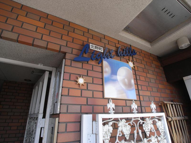 物件番号: 1025806751 北野町ライトヒルズ  神戸市中央区北野町3丁目 2LDK マンション 画像19