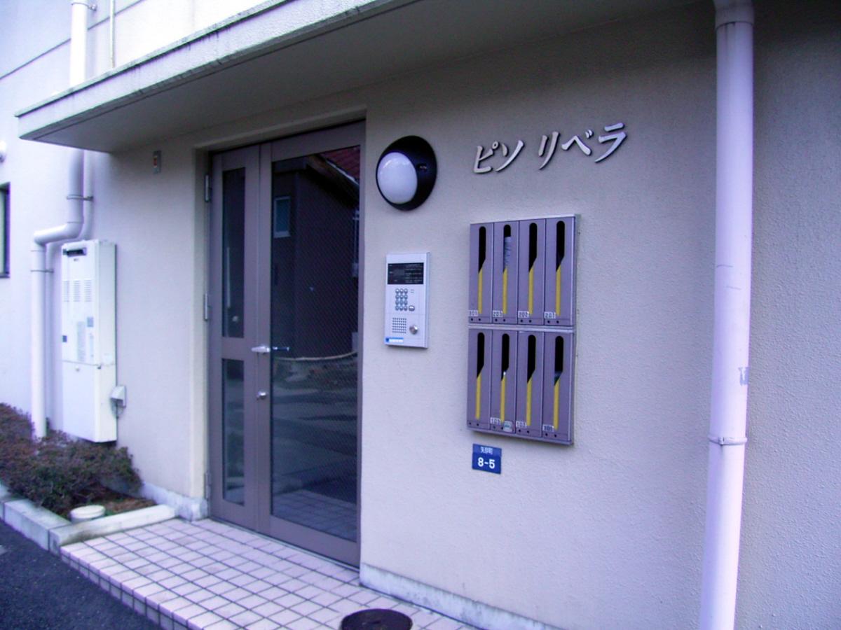 物件番号: 1025806821 ピソ・リベラ  神戸市兵庫区矢部町 1R マンション 画像3