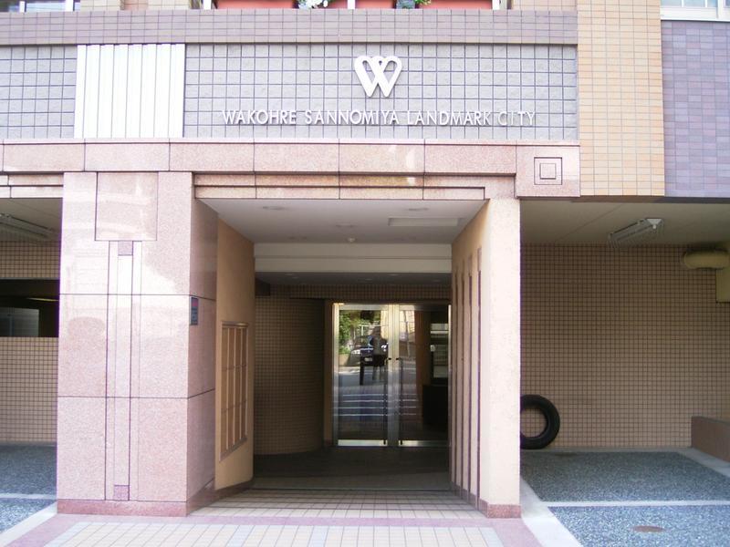 物件番号: 1025806827 ワコーレ三宮ランドマークシティ  神戸市中央区磯辺通2丁目 1R マンション 画像1