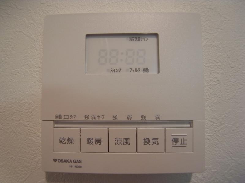 物件番号: 1025807823 エスリード三宮フラワーロード  神戸市中央区磯辺通4丁目 2SLDK マンション 画像7