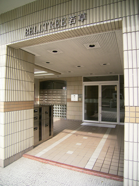 物件番号: 1025854062 Belltree若草  神戸市須磨区若草町1丁目 3LDK マンション 画像18