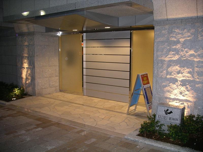 物件番号: 1025867233 KAISEI新神戸  神戸市中央区加納町2丁目 1K マンション 画像1