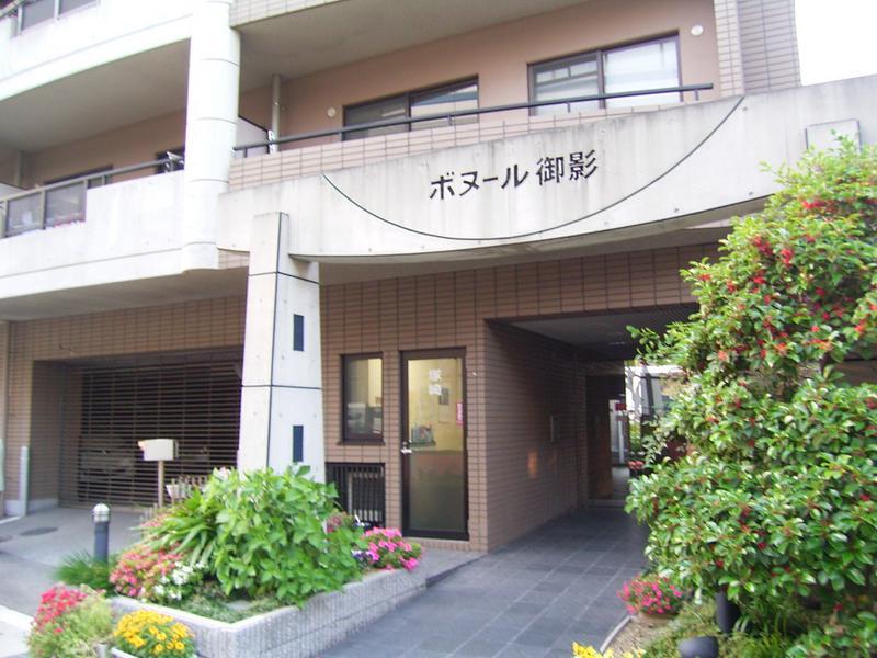 物件番号: 1025808830 ボヌール御影  神戸市東灘区御影本町2丁目 2LDK マンション 画像8
