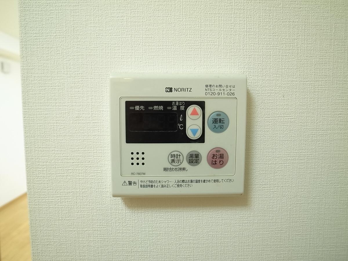 物件番号: 1025810740 アールヴィラージュ  神戸市灘区城内通2丁目 1K マンション 画像12