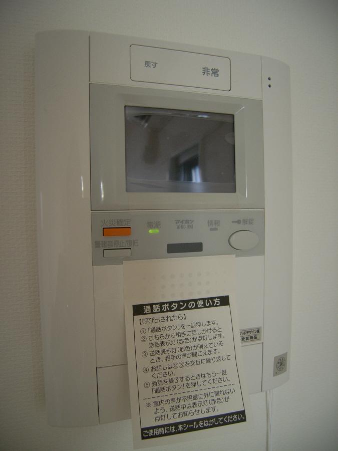 物件番号: 1025811352 インベスト神戸エアフロント  神戸市中央区北本町通4丁目 1LDK マンション 画像7