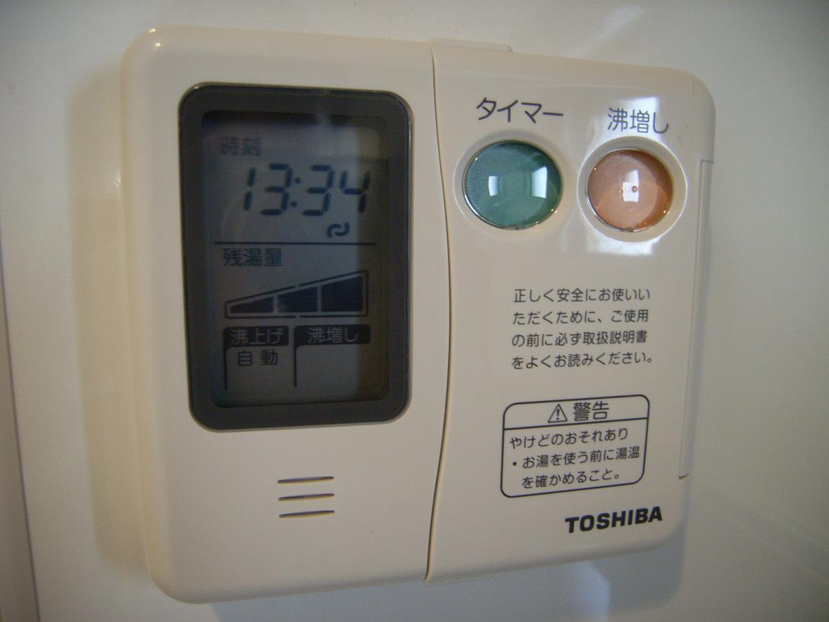 物件番号: 1025811352 インベスト神戸エアフロント  神戸市中央区北本町通4丁目 1LDK マンション 画像8