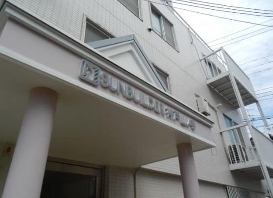 物件番号: 1025811655 サンビルダー神戸山ノ手  神戸市中央区坂口通7丁目 1LDK マンション 画像8