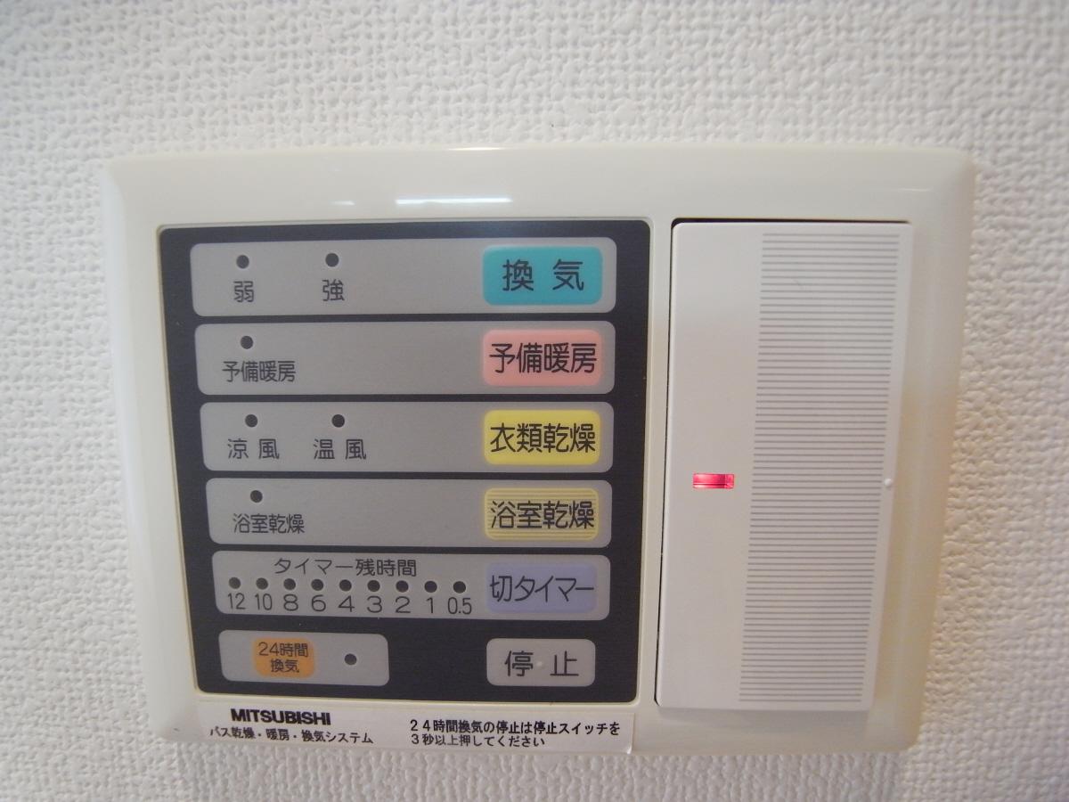 物件番号: 1025812106 KDXレジデンス三宮  神戸市中央区二宮町4丁目 1K マンション 画像13