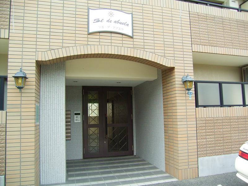 物件番号: 1025824617 ソル・デ・アブエラ  神戸市中央区山本通4丁目 2K マンション 画像1