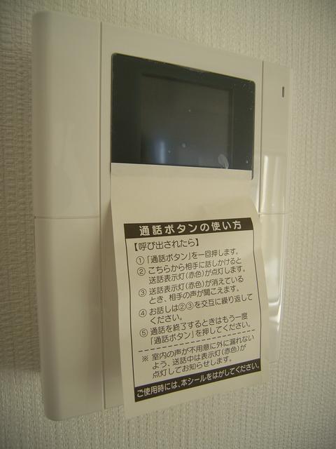 物件番号: 1025814197 ウォームスヴィル神戸元町JP  神戸市中央区花隈町 1K マンション 画像2