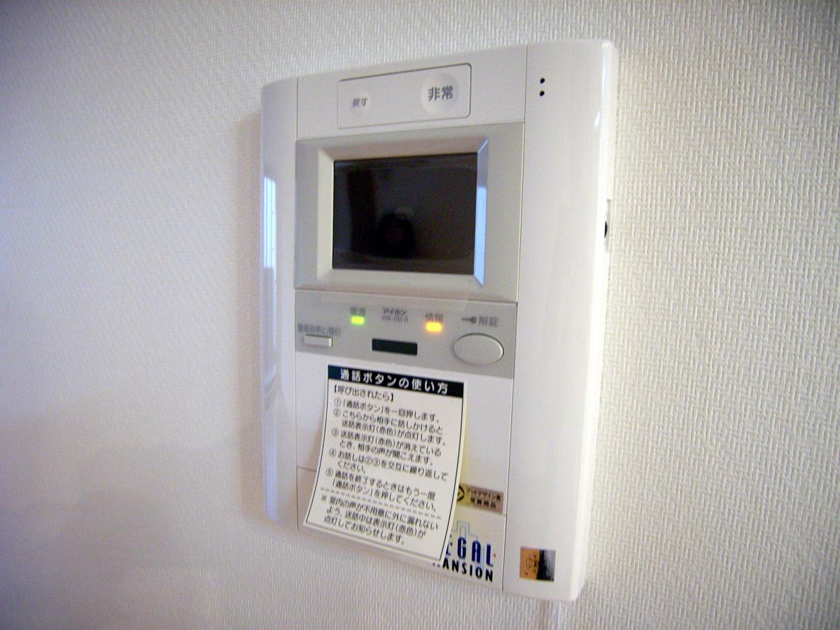 物件番号: 1025813168 リーガル神戸三宮  神戸市中央区磯辺通3丁目 2LDK マンション 画像11