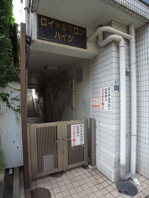物件番号: 1025813324 ロイヤルマロンハイツ  神戸市中央区山本通3丁目 1R マンション 画像18