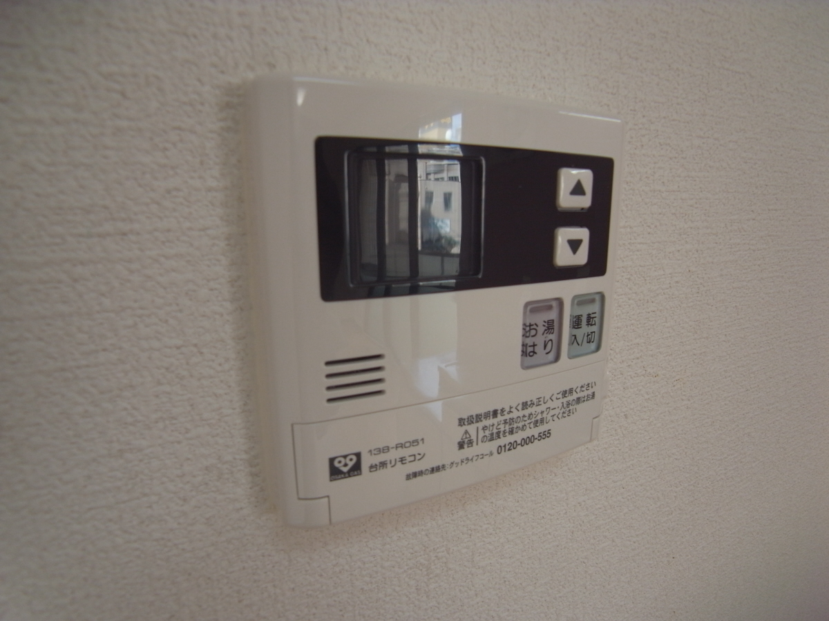 物件番号: 1025813324 ロイヤルマロンハイツ  神戸市中央区山本通3丁目 1R マンション 画像11
