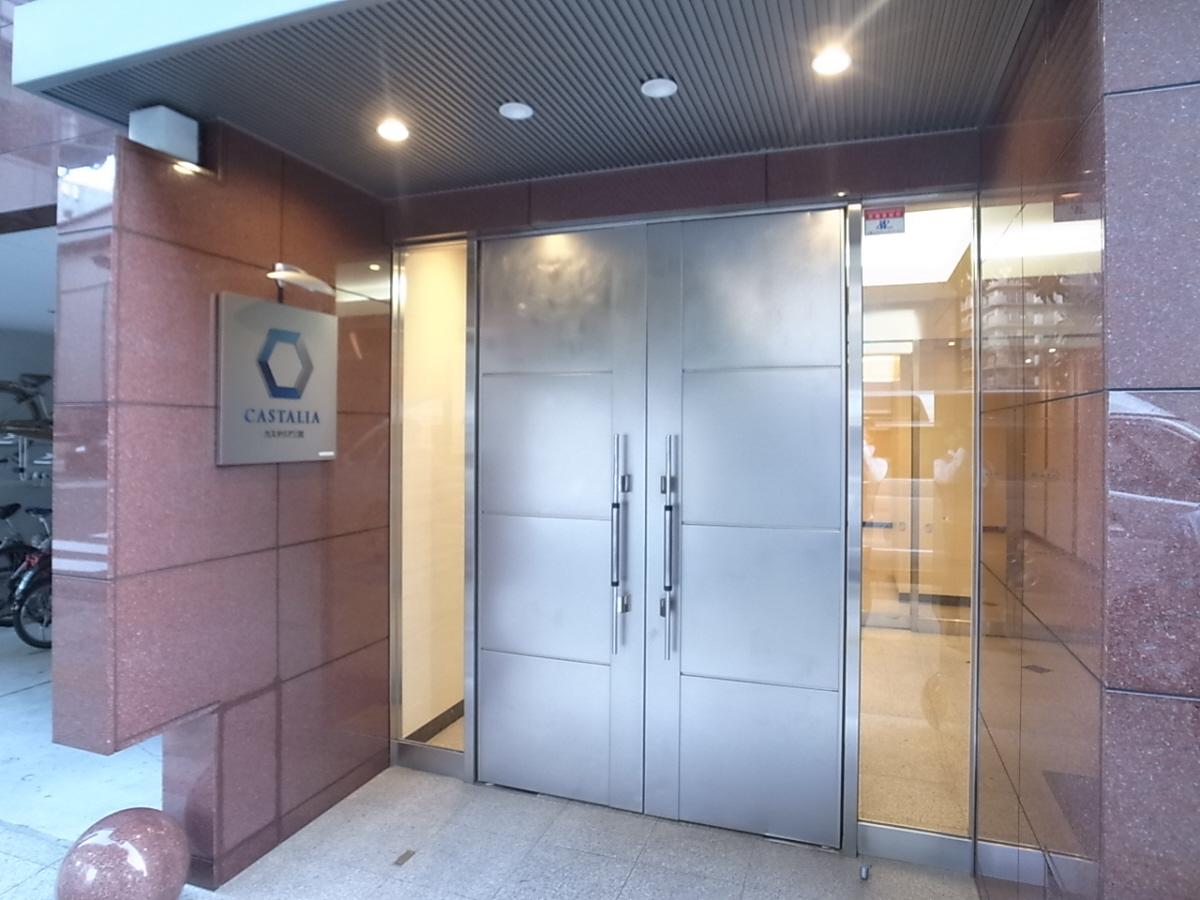 物件番号: 1025814728 カスタリア三宮  神戸市中央区磯辺通3丁目 1K マンション 画像12