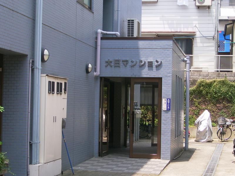 物件番号: 1025882838 大日マンション  神戸市中央区大日通2丁目 1K マンション 画像8