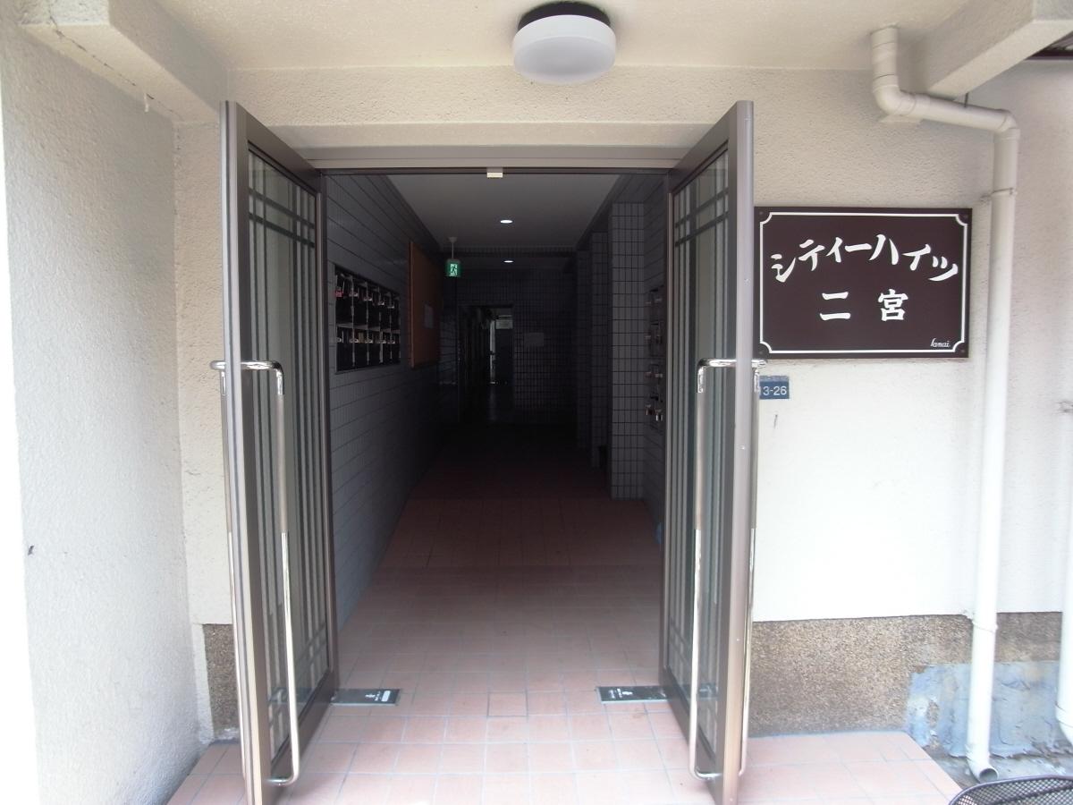 物件番号: 1025818915 シティハイツ二宮  神戸市中央区二宮町2丁目 2K マンション 画像1