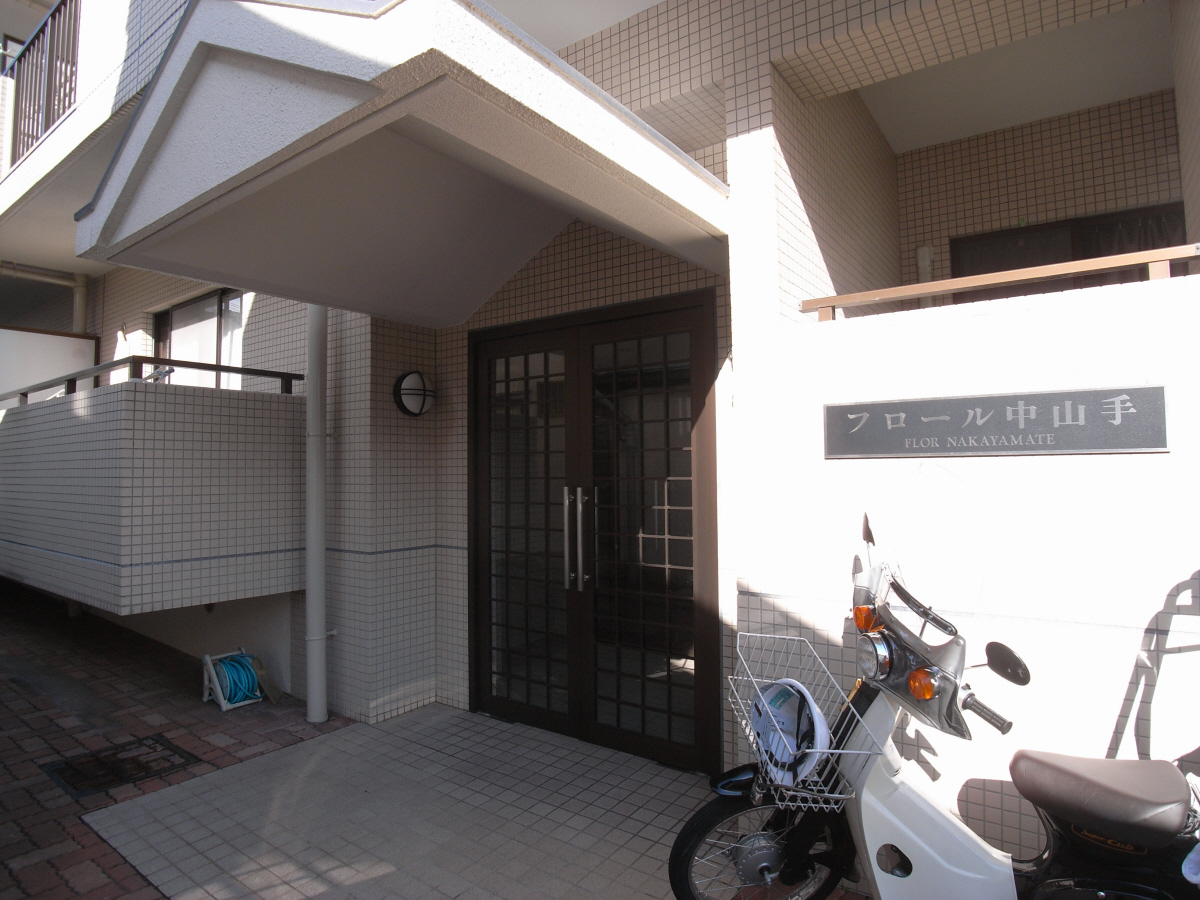 物件番号: 1025819545 フロール中山手  神戸市中央区中山手通7丁目 2LDK マンション 画像13