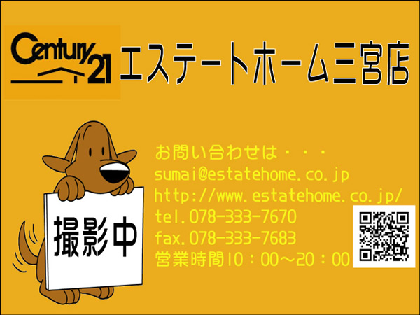 物件番号: 1025831917 サイトピア本山  神戸市東灘区田中町3丁目 1K マンション 外観画像
