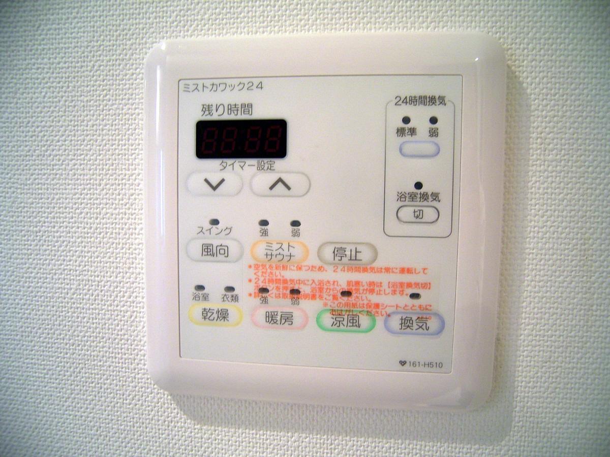 物件番号: 1025820508 レジディア神戸元町  神戸市中央区栄町通4丁目 1K マンション 画像8