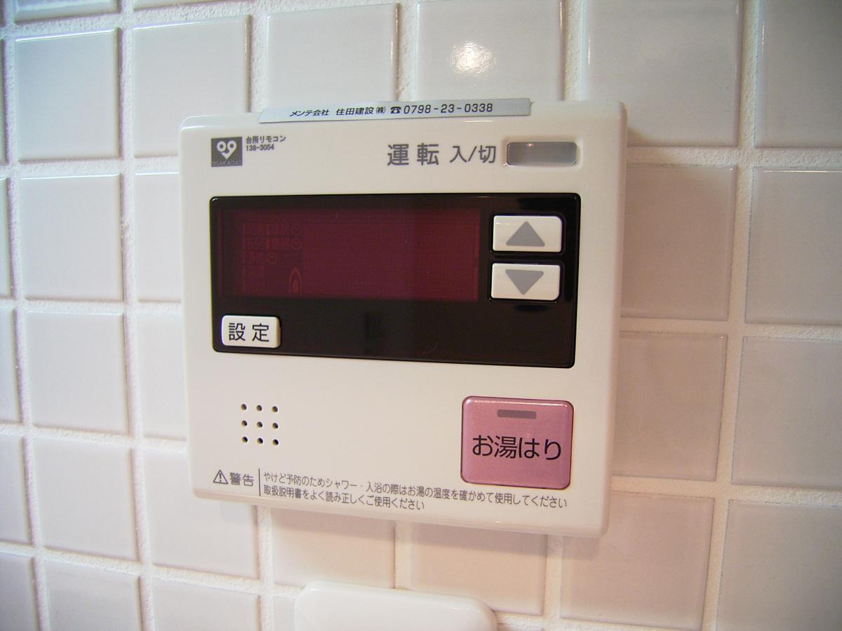物件番号: 1025820508 レジディア神戸元町  神戸市中央区栄町通4丁目 1K マンション 画像9