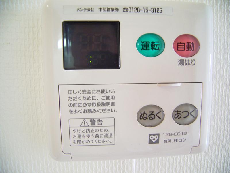 物件番号: 1025820828 グレンパーク兵庫駅前  神戸市兵庫区駅南通2丁目 1LDK マンション 画像11