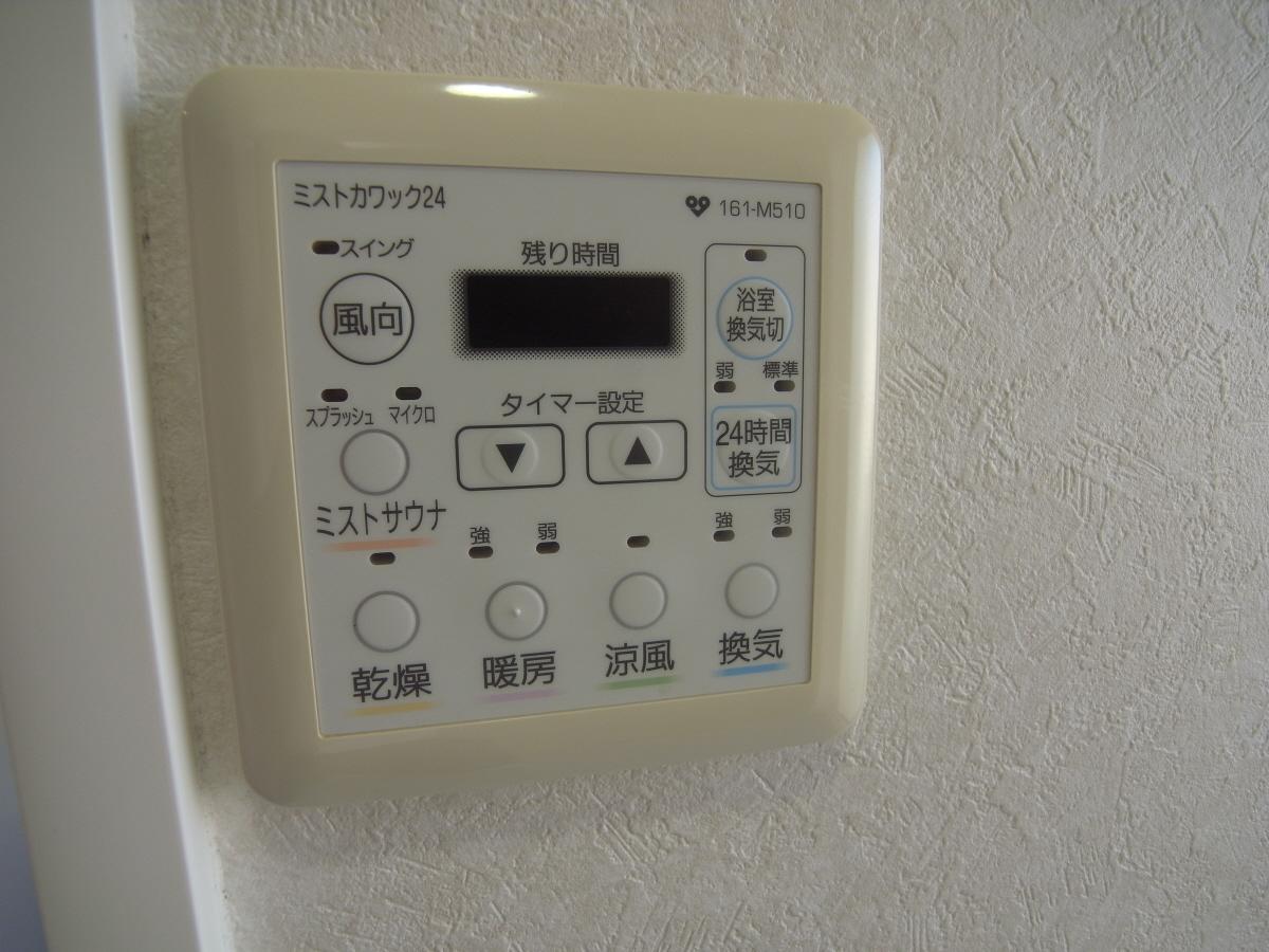 物件番号: 1025821569 アドバンス神戸湊町  神戸市兵庫区湊町3丁目 1LDK マンション 画像15