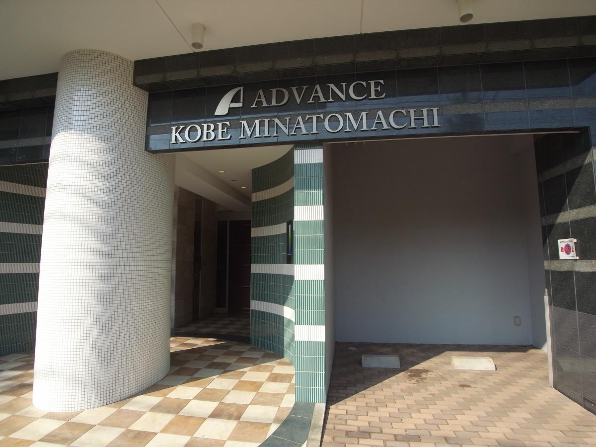 物件番号: 1025821569 アドバンス神戸湊町  神戸市兵庫区湊町3丁目 1LDK マンション 画像27