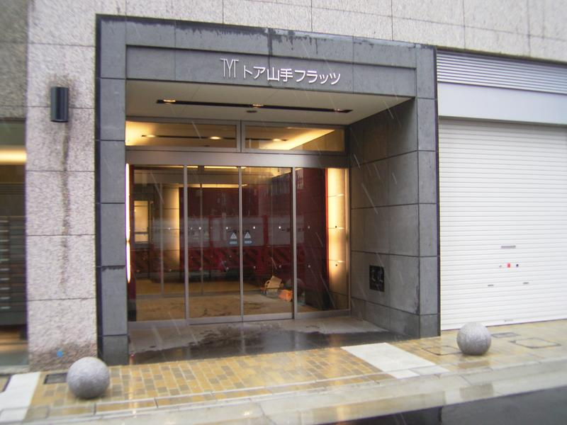 物件番号: 1025839274 トア山手フラッツ  神戸市中央区下山手通3丁目 1K マンション 画像1