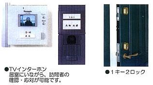 物件番号: 1025821990 リバープレイス中山手  神戸市中央区中山手通7丁目 1LDK マンション 画像7