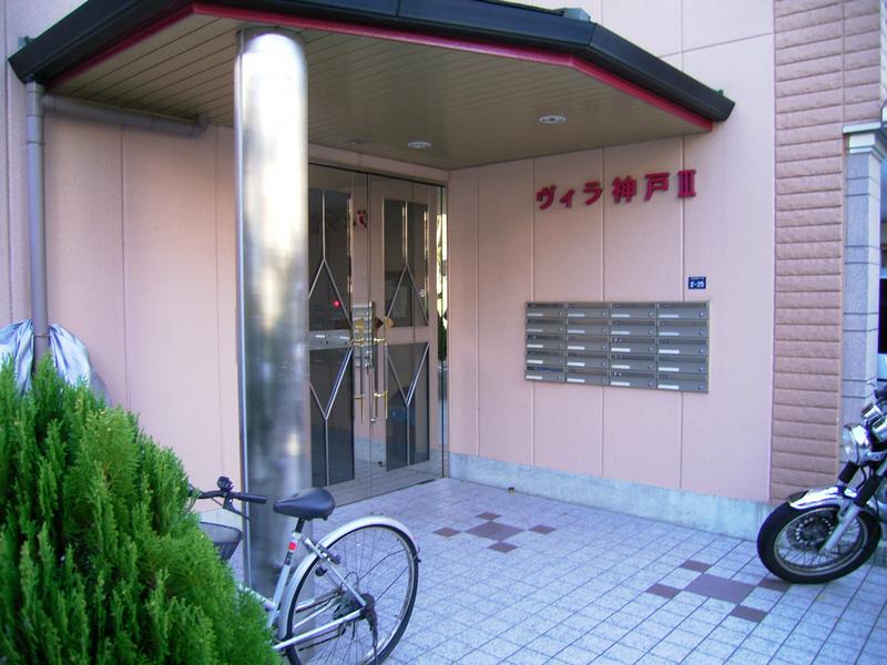 物件番号: 1025869434 ヴィラ神戸Ⅲ  神戸市中央区国香通5丁目 1K マンション 画像12