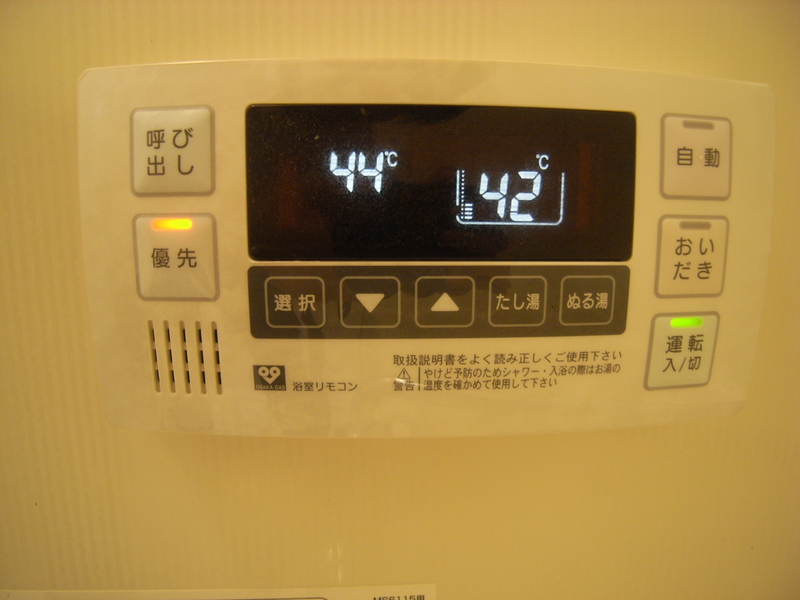 物件番号: 1025875557 シャーメゾン三宮  神戸市中央区八雲通6丁目 1LDK マンション 画像13
