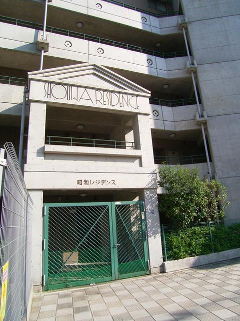 物件番号: 1025831888 昭和レジデンス  神戸市兵庫区矢部町 2LDK マンション 画像8