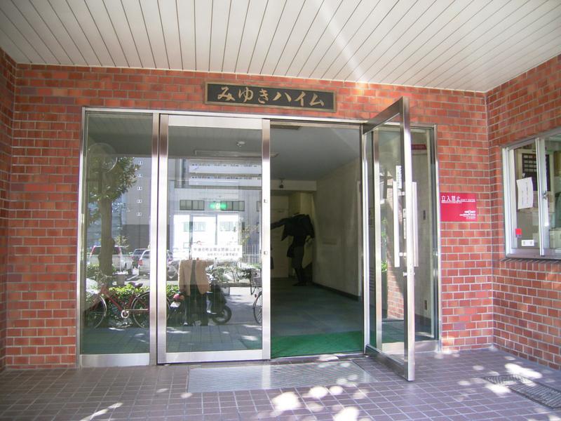 物件番号: 1025826064 みゆきハイム  神戸市中央区御幸通3丁目 1LDK マンション 画像1