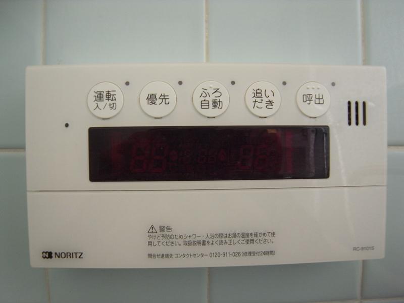 物件番号: 1025826614 エクセル神戸  神戸市中央区熊内町8丁目 1LDK マンション 画像13