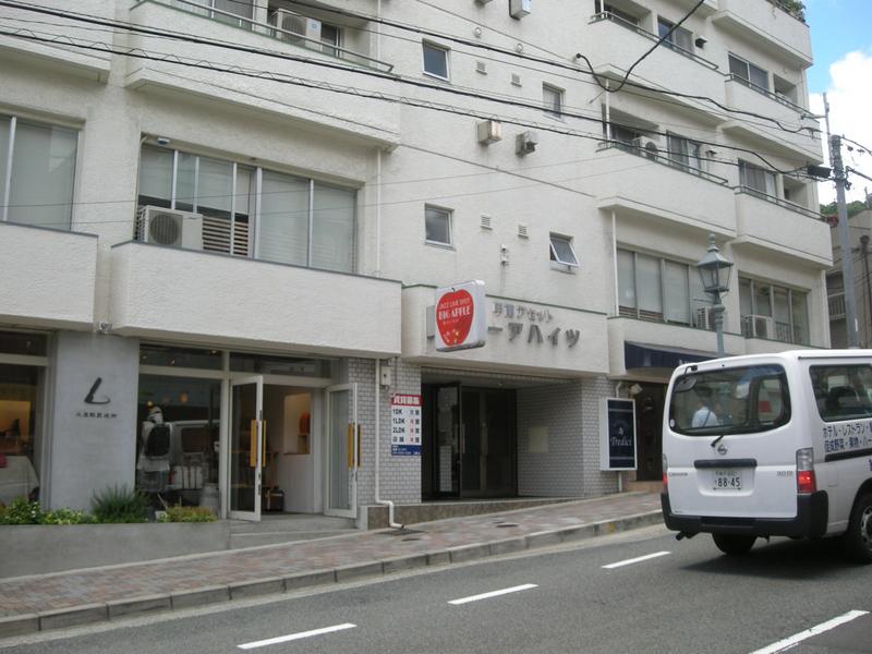 物件番号: 1025827928 甲南アセットトーア・ハイツ  神戸市中央区山本通3丁目 1LDK マンション 画像1