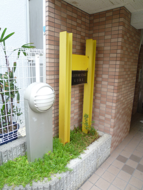 物件番号: 1025828264 ハーバーステージ神戸  神戸市中央区下山手通8丁目 1K マンション 画像1