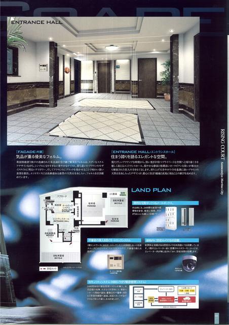 物件番号: 1025882289 ライジングコート三宮マリーナシティ  神戸市中央区東雲通3丁目 1K マンション 画像1