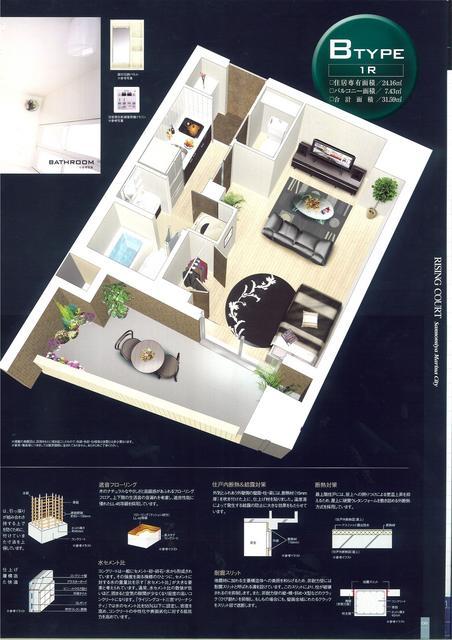 物件番号: 1025882289 ライジングコート三宮マリーナシティ  神戸市中央区東雲通3丁目 1K マンション 画像3