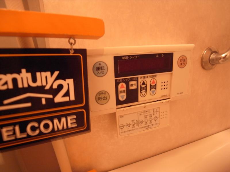 物件番号: 1025831425 グランドビスタ北野  神戸市中央区加納町2丁目 2LDK マンション 画像17