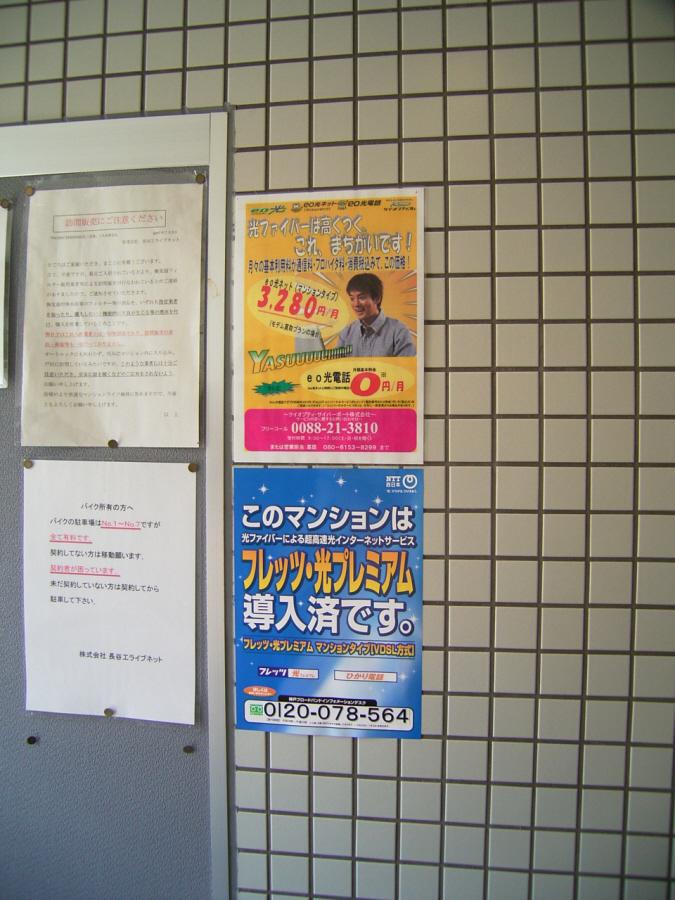 物件番号: 1025831948 レジディア三宮東  神戸市中央区磯上通3丁目 2LDK マンション 画像34
