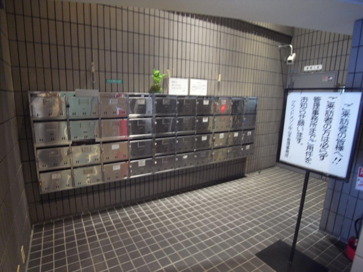 物件番号: 1025832590 グランドメゾン中山手  神戸市中央区中山手通4丁目 2LDK マンション 画像17