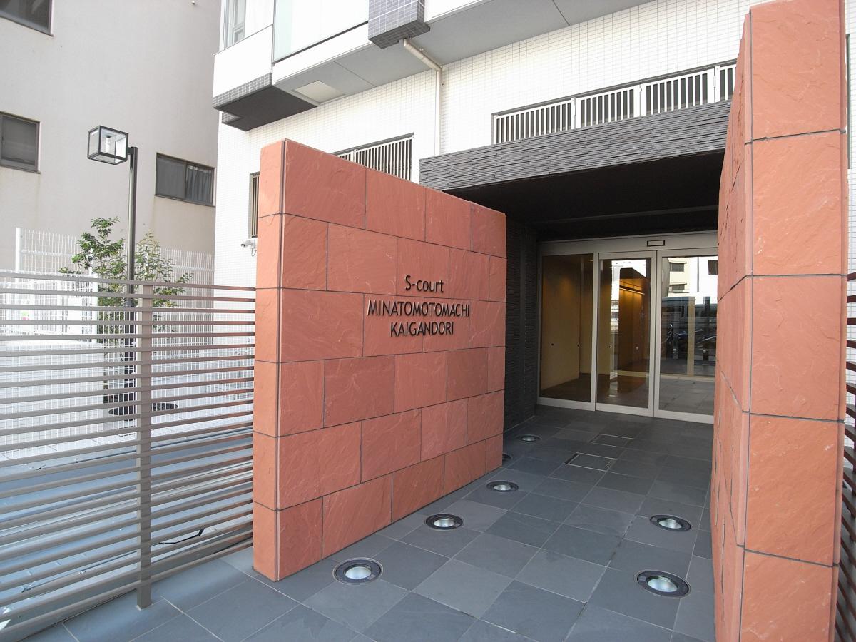 物件番号: 1025832870 エスコートみなと元町海岸通  神戸市中央区海岸通5丁目 2LDK マンション 画像1