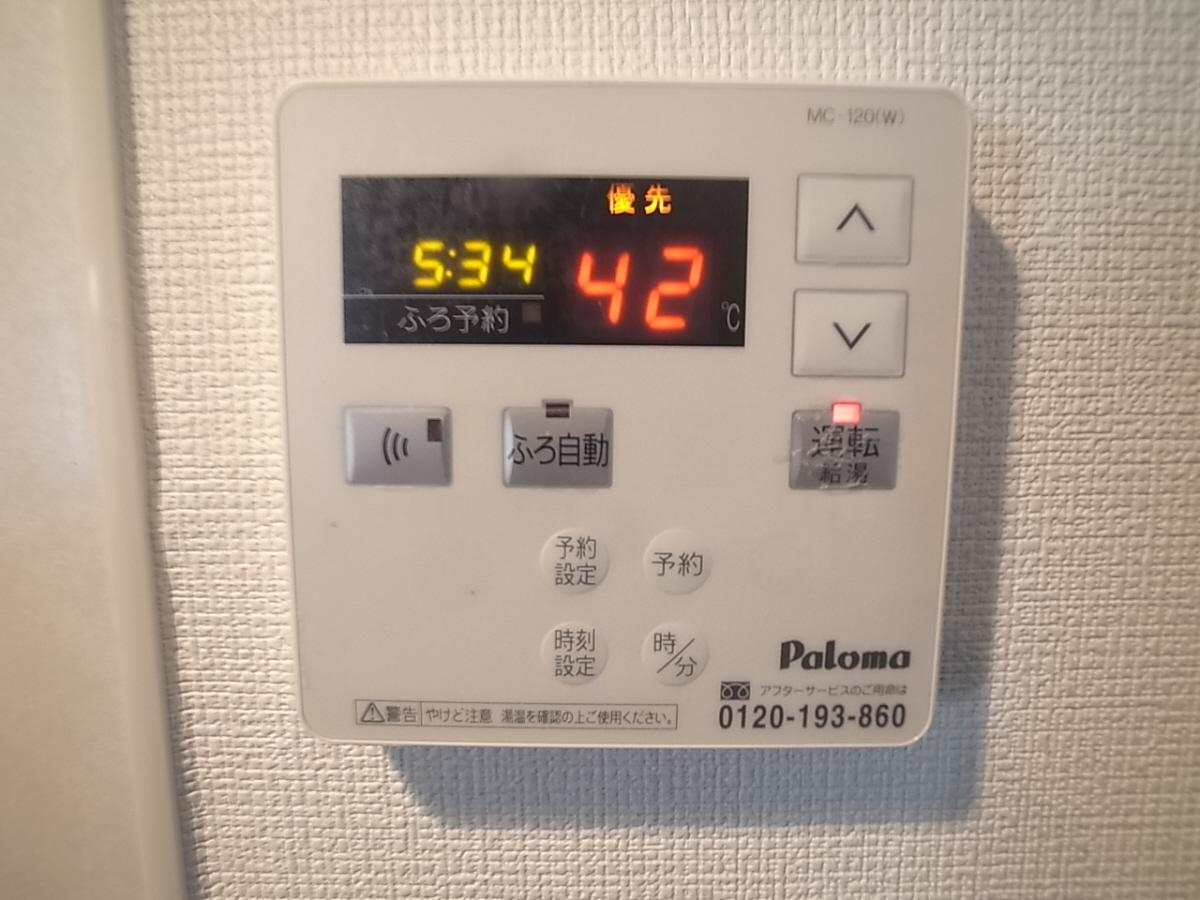 物件番号: 1025833373 ワコーレアルテ中山手  神戸市中央区中山手通3丁目 2LDK マンション 画像11