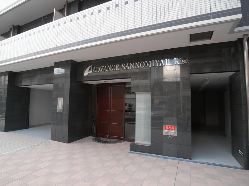 物件番号: 1025834208 アドバンス三宮Ⅱライズ  神戸市中央区八雲通6丁目 1K マンション 画像8