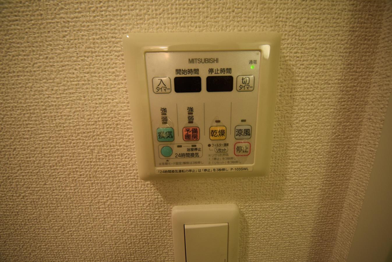 物件番号: 1025833697 エスリード神戸海岸通  神戸市中央区海岸通4丁目 1R マンション 画像9